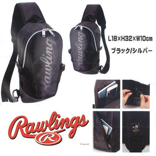 野球Rawlings【ローリングス】ボディバッグ約4Lブラック/シルバー