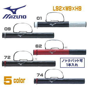 ���MIZUNO�ڥߥ��Ρ�BASEBALLCOLLECTION���ʥ��Хåȥ�����1����