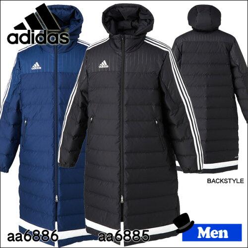 adidas【アディダス】ACETIRO15ロングダウンコートサッカー日本代表着用ウェアTIRO15レンジ