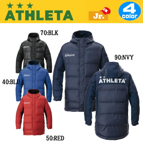 予約(10月)ATHLETA【アスレタ】ジュニアハーフコートサッカーフットサルウェア