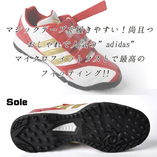 adidas【アディダス】一般トレーニングシューズ野球アディピュアトレーナーランニングホワイト×ゴールドメット×パワーレッド