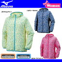 スポーツウェア ジャケット ミズノ MIZUNO ウインドブレーカーシャツ CROSSTIC レディース用