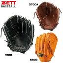 野球 グラブ グローブ 硬式 一般用 ゼット ZETT 投手用 ピッチャー プロステイタスシリーズ