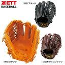 野球 グラブ グローブ 硬式 一般用 ゼット ZETT 三塁手用 内野手 右投げ用 プロステイタスシリーズ 4
