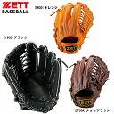 野球 グラブ グローブ 硬式 一般用 ゼット ZETT 三塁手用 内野手 右投げ用 プロステイタスシリーズ 5