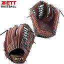 野球 グラブ グローブ 硬式 一般用 ゼット ZETT 三塁手用 内野手 右投げ用 プロステイタス プレミアムシリーズ チョコブラウン 5