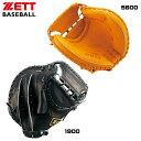 野球 グラブ グローブ キャッチャーミット 軟式 一般用 ゼット ZETT 捕手用 右投げ用 プロステイタスシリーズ