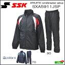 SSK【エスエスケイ】ATHLETIC アスレチック ジュニア用ウインドブレーカー フルジップ 限定モデル 上下セット 裏起毛 bb-60