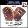 TAMAZAWA【タマザワ】一般ソフトボール グラブ ミット ファースト キャッチャー兼用 漢字 カンタマ 中型 海老茶色/黄色