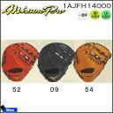 野球 グラブ グローブ 硬式 一般 ミズノ MIZUNO BSS限定店モデル ミズノプロ スピードドライブテクノロジー ファーストミット 一塁手 TK