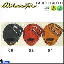 野球 グラブ グローブ 硬式 一般 ミズノ MIZUNO BSS限定店モデル ミズノプロ スピードドライブテクノロジー ファーストミット 一塁手 TK【P15】 【SPP20】