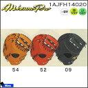 野球 グラブ グローブ 硬式 一般 ミズノ MIZUNO BSS限定店モデル ミズノプロ スピードドライブテクノロジー ファーストミット 一塁手 コネクトバック