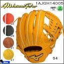 野球 グラブ グローブ 硬式 一般 ミズノ MIZUNO BSS限定店モデル ミズノプロ スピードドライブテクノロジー 内野手用5 右投げ用 10