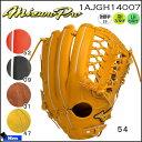野球 グラブ グローブ 硬式 一般 ミズノ MIZUNO BSS限定店モデル ミズノプロ スピードドライブテクノロジー 外野手用 15