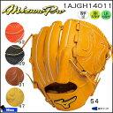 野球 グラブ グローブ 硬式 一般 ミズノ MIZUNO BSS限定店モデル ミズノプロ スピードドライブテクノロジー 投手用 ピッチャー 12