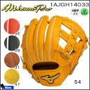 野球 グラブ グローブ 硬式 一般 ミズノ MIZUNO BSS限定店モデル ミズノプロ スピードドライブテクノロジー 内野手用4/6 右投げ用 9
