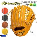 野球 グラブ グローブ 硬式 一般 ミズノ MIZUNO BSS限定店モデル ミズノプロ スピードドライブテクノロジー 外野手用 13
