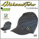野球 ウインターアクセサリー ニットキャップ 一般 ミズノ MIZUNO ミズノプロ ブレスサーモ つば付きニットキャップ