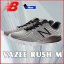 ランニングシューズ メンズ ニューバランス newbalance VAZEE RUSH M モノトーン/ブラック ワイズD 【nb-16fw】■即出荷 あす楽■