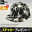 ニューエラ NEWERA 帽子 キャップ Kid's キッズ 59FIFTY ニューヨーク・ヤンキース Palm Tree BW パームツリー/ブラック 11225807