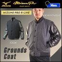野球 ウェア ウールジャケット メンズ 一般 ミズノ MIZUNO PRO ミズノプロ R-LINE グラウンドコート