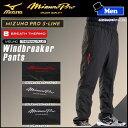 野球 ウェア パンツ メンズ 一般 ミズノ MIZUNO PRO ミズノプロ S-LINE ウインドブレーカーパンツ 裏地ブレスサーモ