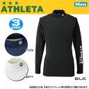 メンズ サッカー アンダーシャツ アスレタ ATHLETA パワーインナーシャツ 【ath-16fw】【P10】