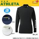 子ども用 サッカー アンダーシャツ アスレタ ATHLETA ジュニアパワーインナーシャツ 【ath-16fw】