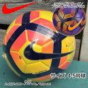 サッカー ボール ナイキ NIKE ストライク 3号 4号 5号