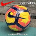 サッカー ボール ナイキ NIKE ストライク BPL 3号 4号 5号