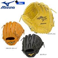 野球 グローブ グラブ 一般用 硬式用 MIZUNO ミズノ ミズノプロ BSS限定 フィンガーコアテクノロジー 内野手用4/6 右投げ用 8の画像