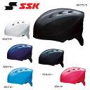 野球 SSK エスエスケイ ソフトボール用 キャッチャー用ヘルメット 一般用 JSA公認