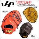 野球 グローブ グラブ ミット 一般 軟式用 ハタケヤマ HATAKEYAMA THシリーズ ファーストミット 一塁手【p3】 mpt5