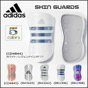 サッカーすねあて アディダス adidas バイオガード CG-X シンガード