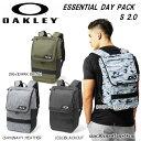 スポーツ バッグ バックパック OAKLEY オークレー ESSENTIAL DAY PACK S 2.0 約19L