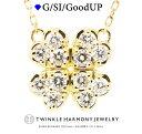 ショッピングハートゴールド ダイヤモンド専門店THJ 0.3ct K18 THJ Clover〜幸せの四葉ネックレス D0.3ct ネックレス ハート ゴールド 高品質SIクラス以上 18金 18k ホワイトゴールド ピンクゴールド ベネチアンチェーン あずきチェーン
