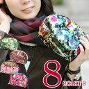 Kayo Horaguchi ホラグチカヨ 雑誌SweetやFrancFrancなどにも商品提供する新進気鋭のデザイナー 化粧ポーチ シェル型 コスメポーチ