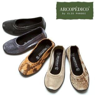 ARCOPEDICO アルコペディコ パンプス リラックス バレリーナ バレエシュ