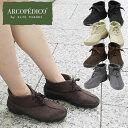 ARCOPEDICO アルコペディコ シューズ クラシックライン ポラキナ Classic Line【POLAKINA】