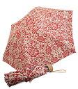 お洒落な和柄でUVカット江戸傘職人のこだわりが光る和モダン花柄♪晴雨兼用折り畳み傘!【Nouvel Japonais】ヌーベル・ジャポネ