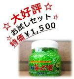 なっとう君スペシャルセット【カビ対策・カビ防止・消臭剤・防カビ バイオ・納豆菌】
