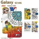 Galaxy A20 SCV46 ベルト有り 手帳型 ギャラクシー スマートフォン スマートホン 携帯 ケース ギャラクシーA20 galaxy ケース ギャラクシー ケース di449