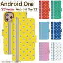 Android One S3 スマホカバー スマホケース スマホカバー アンドロイドワンS3 スマートフォン スマートホン 携帯 ケース アンドロイド ..