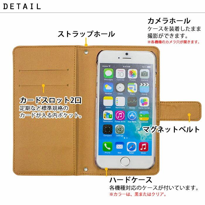 スマホケース 手帳型 全機種対応 iPhone...の紹介画像2