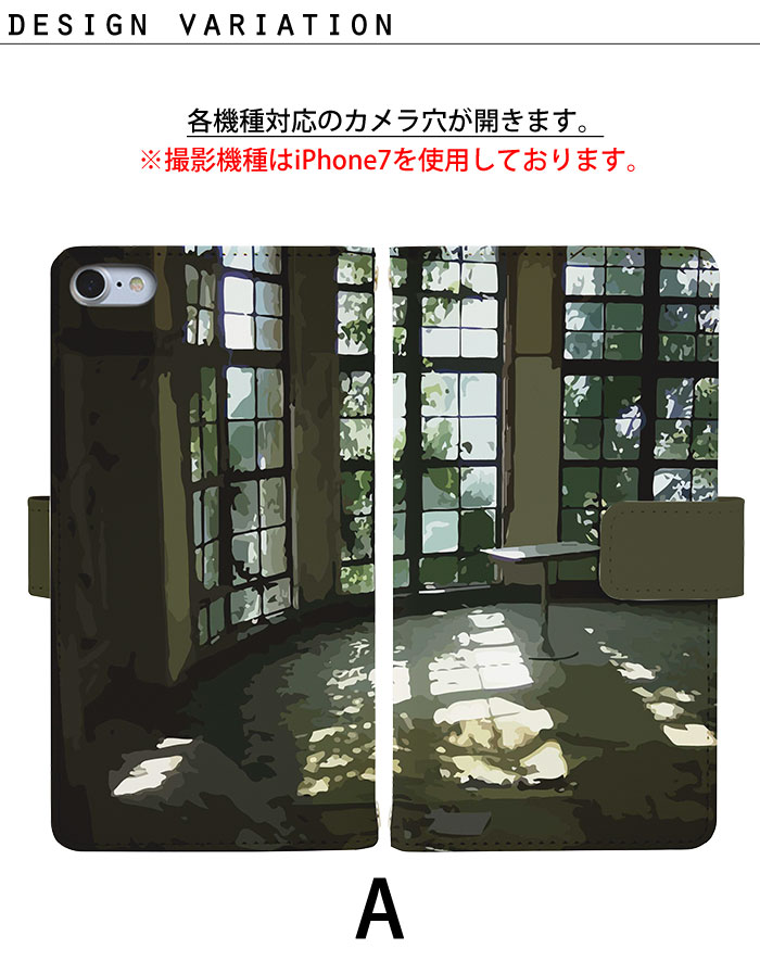 スマホケース 手帳型 全機種対応 iPhone...の紹介画像3