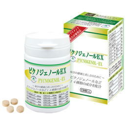 Pycnogenol Super PDr 10 piece set fs3gm