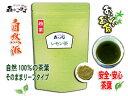 シモン茶 粉末 100g 袋入(シモン芋100%茶)【倉岳町産】