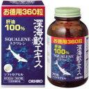 深海鮫エキス徳用 360粒 オリヒロ