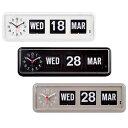 シンプルでおしゃれなパタパタカレンダー時計。
