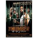 ザ・ナンバー DVD TCED-4357